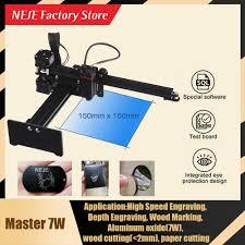 NEJE Master 7W DIY CNC Laser Engraver Mini Laser <b>Engraving</b> ...