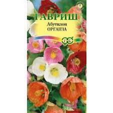 Купить <b>Семена</b> овощей, ягод, цветов и газонных трав - Алматы ...