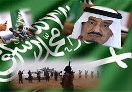 Image result for آل سعود هم از شرط حذف بشار اسد عقبنشینی کرد