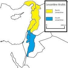 Arabo palestinese