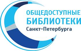 "Результаты поиска изданий ""<b>Рик Татьяна Геннадьевна</b> ..."