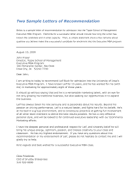 mba recommendation letter sample recommendation letter  mba recommendation letter sample