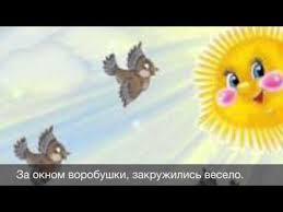 <b>Солнышко</b> лучистое - YouTube
