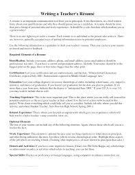 montessori teacher resume sample job resume environmental montessori teacher resume sample best images first time resume teacher first time teacher resume samples