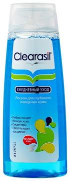 Clearasil <b>Лосьон для глубокого очищения</b> кожи — Для ...