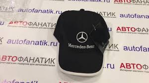 <b>Бейсболка</b> Mercedes Unisex <b>Baseball</b> Cap, B66952243 - YouTube