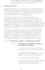 performance assessment and communication system pacs pdf status the pacs nht performance plans are described in section 5 21