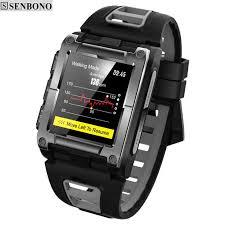 SENBONO S929 GPS Clock Compass Wristwatch Bluetooth Smart ...