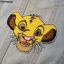 Homegaga Lion king cartoon Embroidered Iron On Patches Badges ...