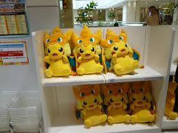 <b>Cute Pikachu</b> Plushies - Picture of Pokemon Mega Center Tokyo ...