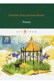 "Книга: ""Poems"" - <b>Bronte</b>, <b>Бронте</b>, <b>Бронте</b>. Купить книгу, читать ..."
