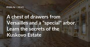 """A <b>chest of drawers</b> from Versailles and a """"special"""" arbor. Learn the ..."""