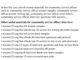 cover letter probation officer job sample