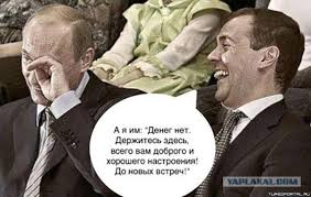 Путинским нацгвардейцам хотят расширить полномочия: предоставят право выселять должников и закрывать предприятия - Цензор.НЕТ 4887