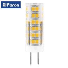 G4 led, купить по цене от 77 руб в интернет-магазине TMALL