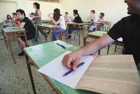 Αποτέλεσμα εικόνας για Πανελλαδικές Εξετάσεις 2016 - Φυσική - Θέματα, προτεινόμενες απαντήσεις και σχόλια