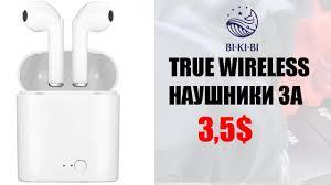 <b>i7</b> TWS и <b>i7 mini</b> - беспроводные <b>наушники</b> за 3,5$ - YouTube