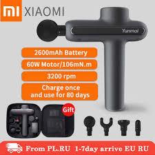 Xiaomi <b>YUNMAI</b> Massage gun xiaomi massager gun Machine Deep ...