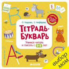 Издательство Clever - интернет магазин детских книг ...