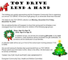 evergreen elementary community club blog archive toy drive  toy drive