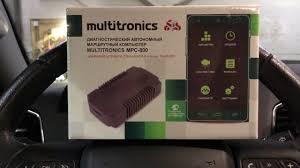 УАЗ Патриот 2019, <b>бортовой компьютер Multitronics MPC-800</b> ...