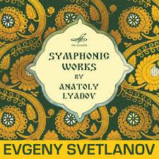 Восемь русских народных песен для оркестра, соч. 58: V ...