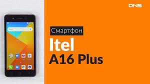 Распаковка <b>смартфона Itel A16 Plus</b> / Unboxing Itel A16 Plus