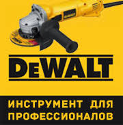 <b>DT2408L Полотно</b> для сабельной пилы по металлу, 5 шт. <b>DeWALT</b>