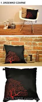 <b>Наволочка</b> декоративная 40х40, Tifani дерево, цена 160 грн ...