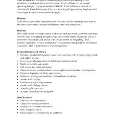 resume  retail job resume  corezume coresume  resume examples for retail jobs cover letter resume examples for jobs with little experience