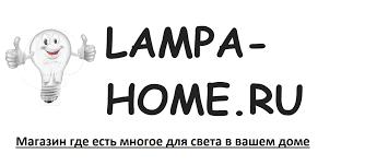 Купить <b>лампочки</b> в интернет-магазине «Lampa-<b>home</b>.ru»