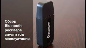 bluetooth трекер markclub hoco автомобильный беспроводной аудио ресивер car bluetooth music receiver ars 3241