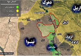 Image result for نفس داعش در شرق موصل گرفته شد
