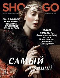 SHOP&GO Иркутск. Декабрь 2016 by SHOP&GO - issuu