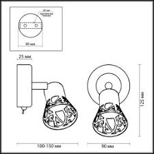<b>Спот Odeon Light</b> Bierzo <b>2612</b>/<b>1W</b> купить в интернет-магазине ...