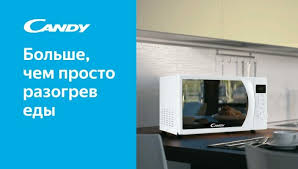 <b>Встраиваемые микроволновые печи</b> — купить на Яндекс.Маркете