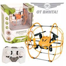 Отзывы о <b>Радиоуправляемый квадрокоптер</b> От Винта! <b>FLY</b>-<b>0246</b>
