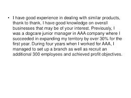 3 sample cover letters for internship