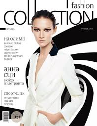 Fashion Collection. February 2014. Kazan. by Fashion collection ...