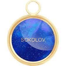 <b>Подвеска</b> «<b>Близнецы</b>» <b>SOKOLOV</b> – купить в официальном ...