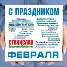 Декоративные <b>панно</b>. Подарки до 1000 рублей.