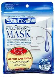 <b>Japan Gals Pure</b> Five Essence Mask 7 sheets with hyaluronic acid ...