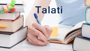 Image result for talati photos