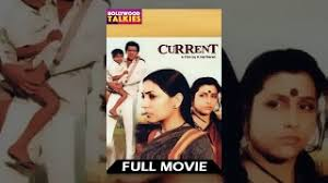 Image result for film (dharavi)(1992)