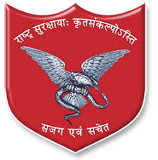 Force Profile- SSB Ministry Of Home Affairs, Govt. Of India