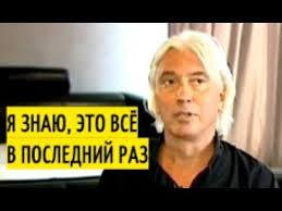 дмитрий хворостовский песни военных лет том 18