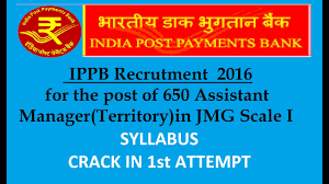 ippb exam n post payment bank crack ippb in st attempt ippb exam n post payment bank crack ippb in 1st attempt