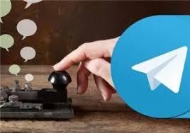 نتیجه تصویری برای اختلال تلگرام