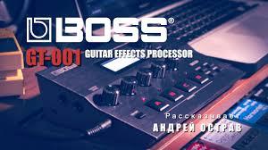 <b>ROLAND</b> BLOGGER - GT-001: <b>Guitar</b> Effects <b>Processor</b> - YouTube