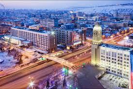 Картинки по запросу фото красноярска с высоты